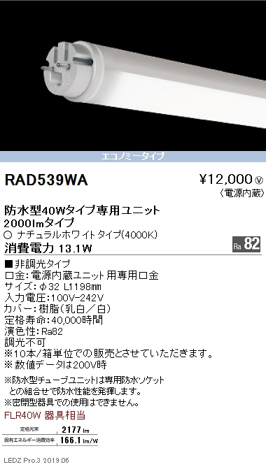 630026 700mb 80-Minute Cd-Rws x 5.50in Maxell 5.50in 25-Ct Spindle x 2.00in. r