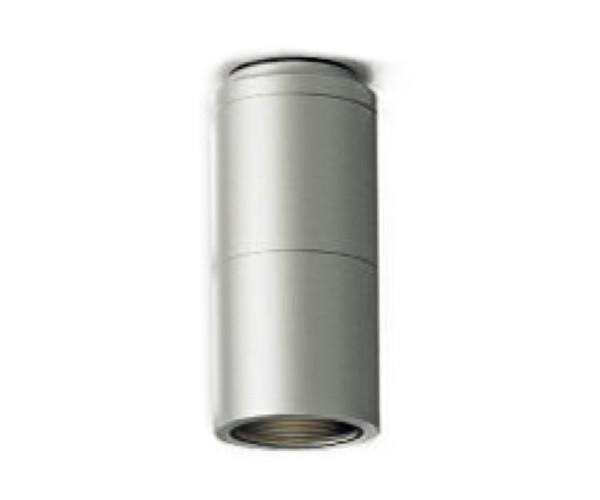 ENDO 遠藤照明 LED軒下用シーリングライト ERG5513S