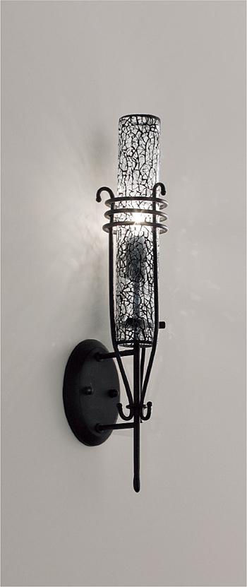 ENDO 遠藤照明 LEDブラケット(ランプ別売) ERB6354CB