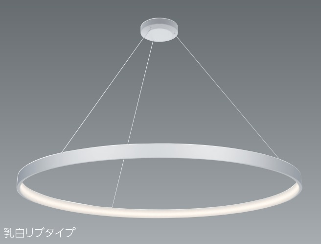 ENDO 遠藤照明 LEDペンダント ERP7500W