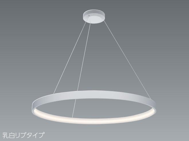 ENDO 遠藤照明 LEDペンダント ERP7501W