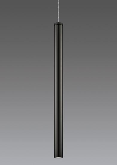 ENDO 遠藤照明 LEDプラグタイプペンダント(ランプ別売) ERP7517B