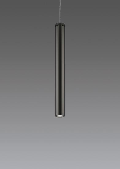 ENDO 遠藤照明 LEDプラグタイプペンダント(ランプ別売) ERP7519B