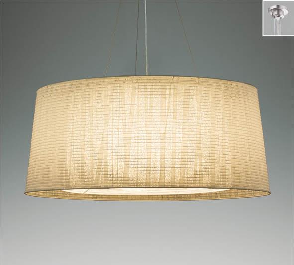 ENDO 遠藤照明 LEDペンダント(ランプ別売) XRP6040WB