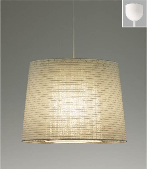 ENDO 遠藤照明 LEDペンダント(ランプ別売) XRP6041WC