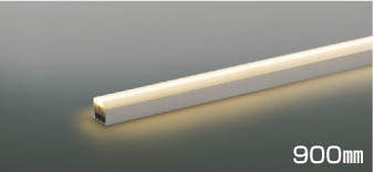 KOIZUMIコイズミ照明LED間接照明調光調色タイプAL47051L