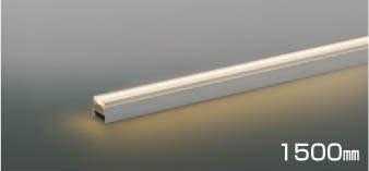 KOIZUMIコイズミ照明LED間接照明調光タイプAL47105L
