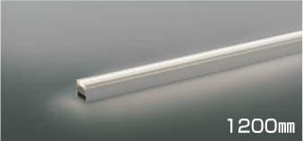 KOIZUMIコイズミ照明LED間接照明調光タイプAL47111L