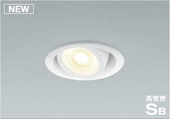 KOIZUMI コイズミ照明 LEDダウンライト AD48653L