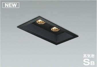 KOIZUMI コイズミ照明 LEDバンクライト AD49525L