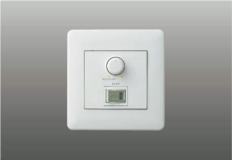 KOIZUMI コイズミ照明 LED調光器 AE44056E