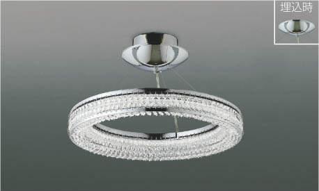 KOIZUMIコイズミ照明LEDシャンデリア~8畳昼白色調光タイプAH42698L