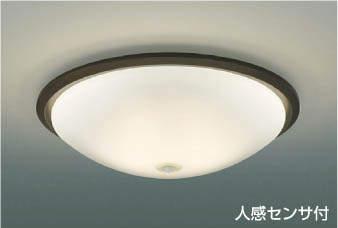 KOIZUMIコイズミ照明人感センサ付LED小型シーリング電球色AH43167L