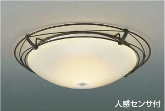 KOIZUMIコイズミ照明人感センサ付LED小型シーリング電球色AH43171L