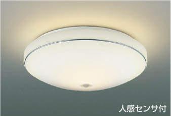 KOIZUMIコイズミ照明人感センサ付LED小型シーリング電球色AH43175L