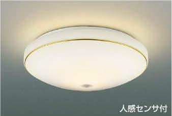 KOIZUMIコイズミ照明人感センサ付LED小型シーリング電球色AH43179L