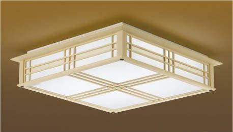 KOIZUMIコイズミ照明LED和風シーリングライト~12畳AH47907L