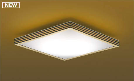 KOIZUMI コイズミ照明 LED和風シーリングライト~8畳 AH48738L