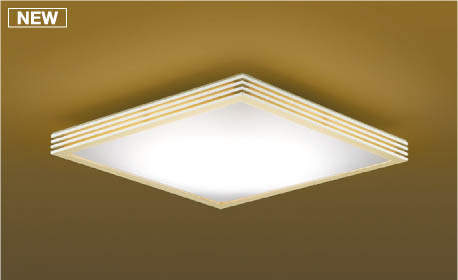 KOIZUMI コイズミ照明 LED和風シーリングライト~12畳 AH48740L
