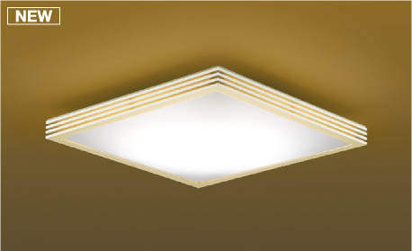 KOIZUMI コイズミ照明 LED和風シーリングライト~8畳 AH48741L