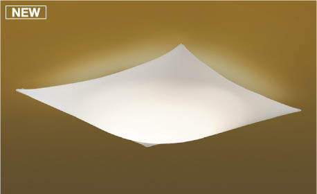 KOIZUMI コイズミ照明 LED和風シーリングライト~4.5畳 AH48748L