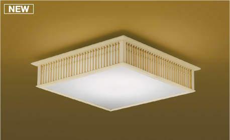 KOIZUMI コイズミ照明 LED和風シーリングライト~8畳 AH48750L