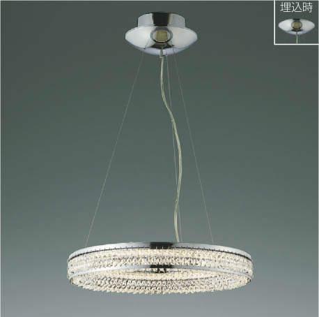 KOIZUMIコイズミ照明LEDシャンデリア~8畳電球色調光タイプAP42693L