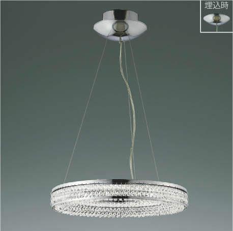 KOIZUMIコイズミ照明LEDシャンデリア~8畳昼白色調光タイプAP42694L