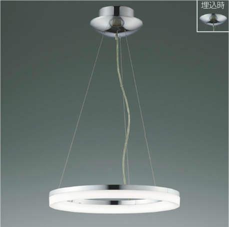 KOIZUMIコイズミ照明LEDシャンデリア~8畳昼白色調光タイプAP42696L