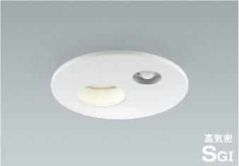 コイズミ人感センサタイマー付ON-OFFタイプLED60W相当ダウンライトΦ125電球色AU38082L