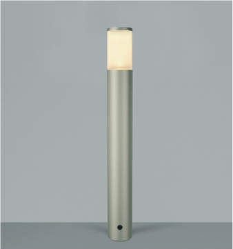KOIZUMIコイズミ照明LEDガーデンライトAU42280L