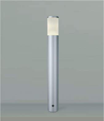 コイズミ照明LEDガ-デンライトAUE664126