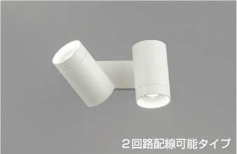コイズミ照明 LED100W相当2灯用可動ブラケット昼白色調光タイプ AB38298L