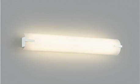 コイズミ照明 LED鏡上灯ブラケット光色切替タイプAB40184L