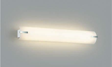 コイズミ照明 LED鏡上灯ブラケット光色切替タイプAB40475L