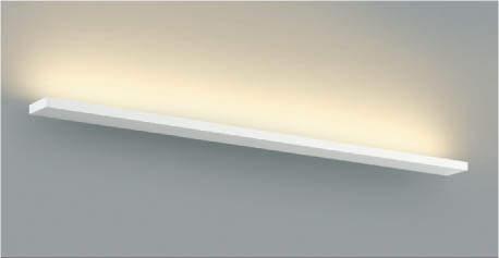 KOIZUMIコイズミ照明LEDブラケットAB45350L