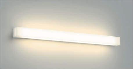 KOIZUMIコイズミ照明LEDブラケットトAB45923L