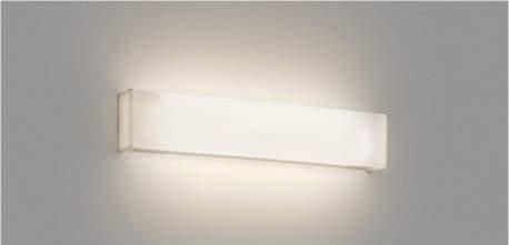 KOIZUMIコイズミ照明LEDブラケットAB46489L