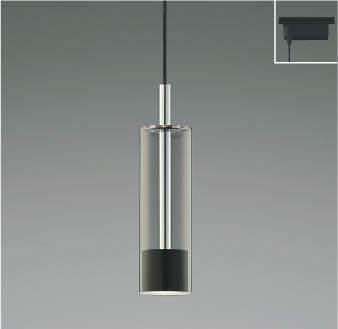 コイズミ照明白熱60W相当LEDプラグタイプ洋風ペンダントAP40506L