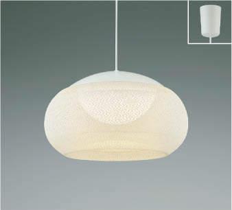 KOIZUMIコイズミ照明LEDフランジタイプ洋風ペンダントAP45441L