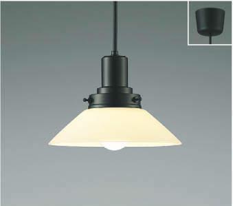 KOIZUMI コイズミ照明 LEDペンダントフランジタイプ AP45462L