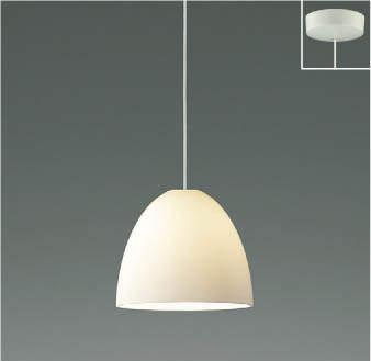 KOIZUMI コイズミ照明 LEDペンダントフランジタイプ AP46938L