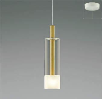 KOIZUMI コイズミ照明 LEDペンダントフランジタイプ AP46947L