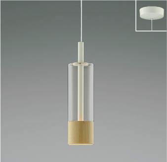 KOIZUMI コイズミ照明 LEDペンダントフランジタイプ AP46955L