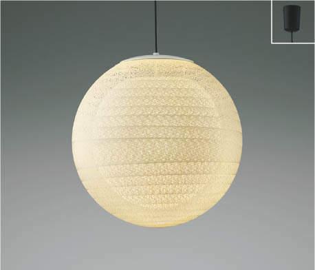 KOIZUMIコイズミ照明LED和風ペンダントライト~6畳AP47303L