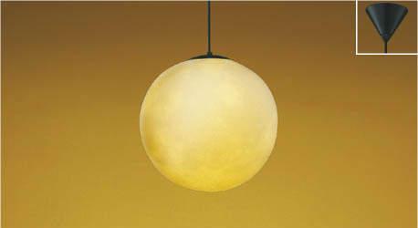 KOIZUMIコイズミ照明LED和風プラグタイプペンダントライトAP47542L