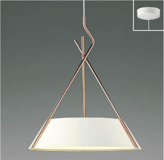 KOIZUMI コイズミ照明 LEDペンダントフランジタイプ AP47623L