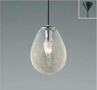 KOIZUMI コイズミ照明 LEDペンダントフランジタイプ AP47836L