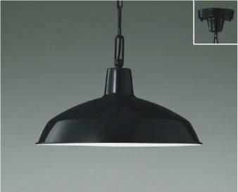 KOIZUMI コイズミ照明 LEDペンダントフランジタイプ AP47850L