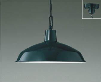 KOIZUMI コイズミ照明 LEDペンダントフランジタイプ AP47852L